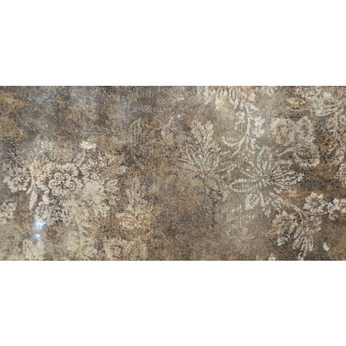 Dekor ścienny Fiorino 61.8x60.8 cm, 2- elementowy