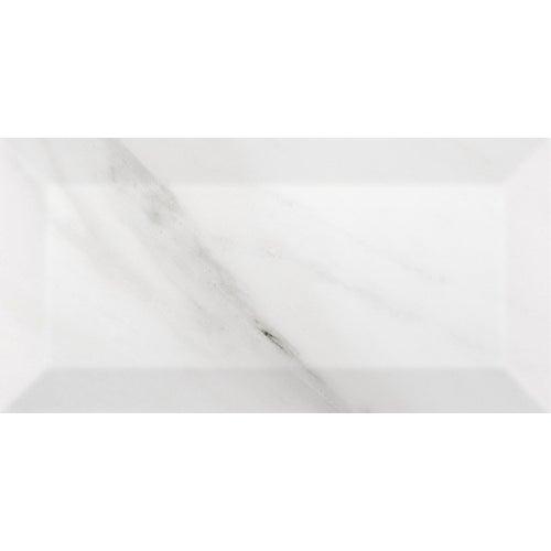 Płytka ścienna Metrotiles Carrara 10x20 cm 0.88m2