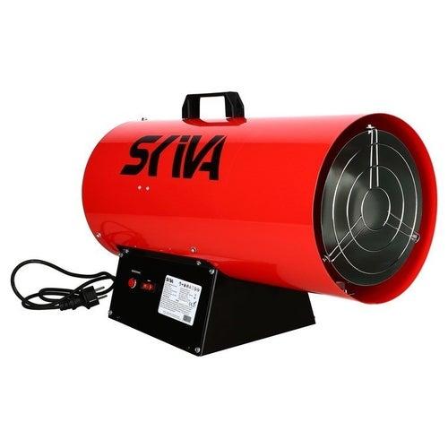 Nagrzewnica gazowa HNB-15 15 kW