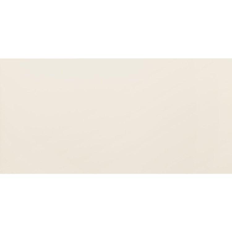 Płytka ścienna Modern Pearl Beige 29.8x59.8 cm 1.07m2, gat.2