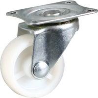 Zestaw jezdny skrętny 50 mm/50 kg